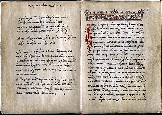 0060 - Istoria slavianobulgarska