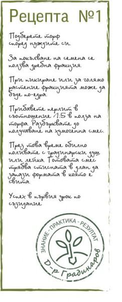recepta-1