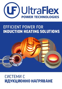 Ultraflex Induction Heating Systems